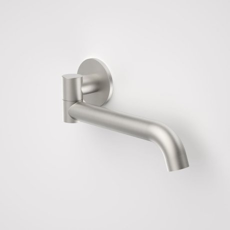 96376BN Liano II - 220mm Bath Swivel Outlet - Round - Brushed Nickel_retracted.jpg