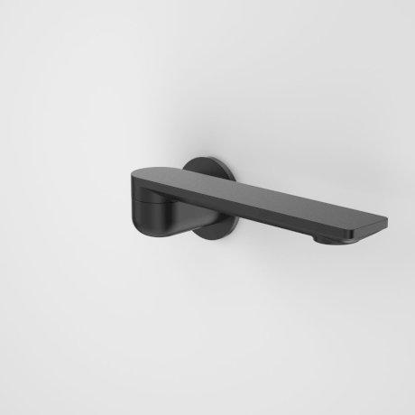 99669B Urbane II - 220mm Bath Swivel Outlet - Round Cover Plate - Matte Black_retracted.jpg