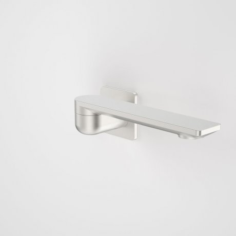 99670BN Urbane II - 220mm Bath Swivel Outlet - Square Cover Plate - Brushed Nickel_retracted.jpg