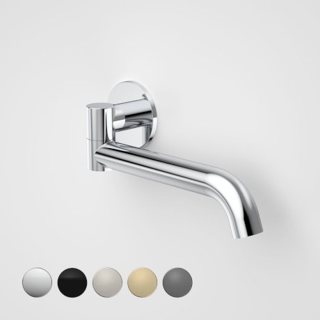 96376C Liano II - 220mm Bath Swivel Outlet - Round - Chrome_retracted_swatches.jpg