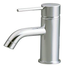 Minimalist Basin Mixer