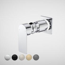 Urbane II Bath / Shower Trim Kit - Square Cover Plate