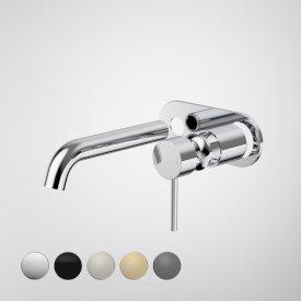 Liano II 175mm Wall Basin / Bath Trim Kit (Round Cover Plate)